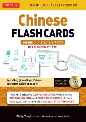 Chinese Characters Flash Cards Kit By Lee, Philip Yunkin/ Yang, Jun (EDT)